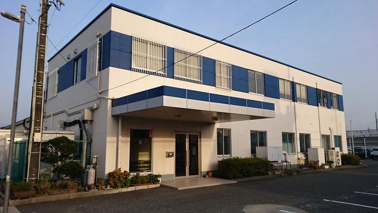 本社・高萩工場
